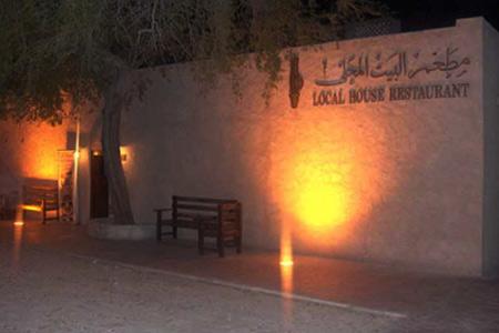 Local House Restaurant, Dubai