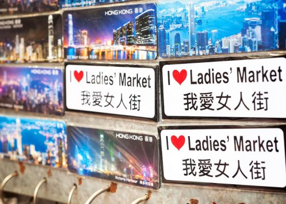 Hong Kong - Ladies Market