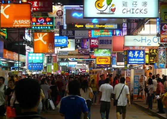 HK Shopping (Image Courtesy of Hanelle at Flickr)