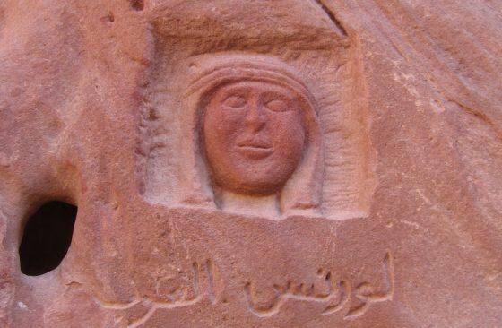 Lawrence of Arabia rock carving Wadi Rum