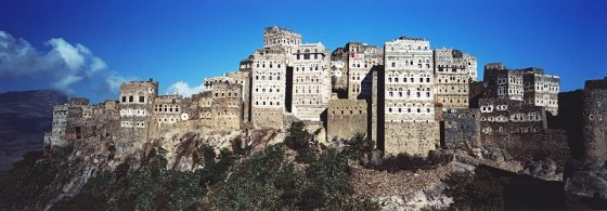Al Hajjarah, Yemen